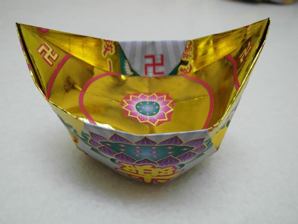 金色元寶(大) $10(個)