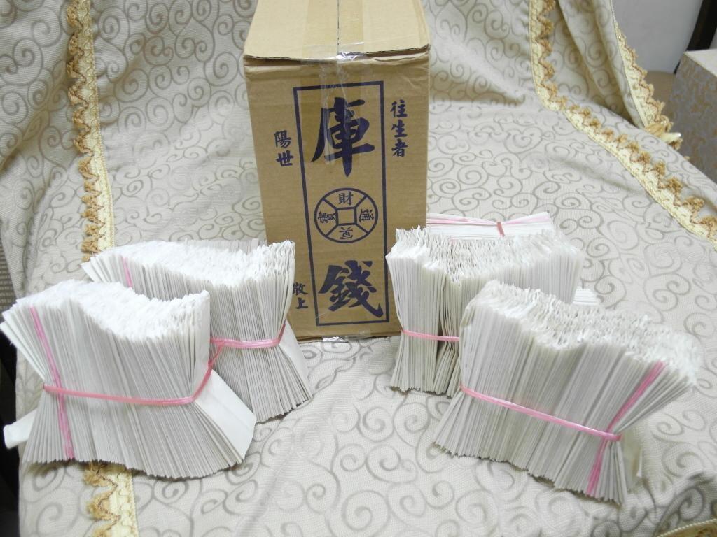 紙箱庫錢(箱) $120
