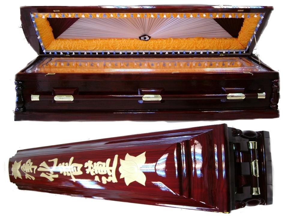 淨化普蓮棺 $18,000