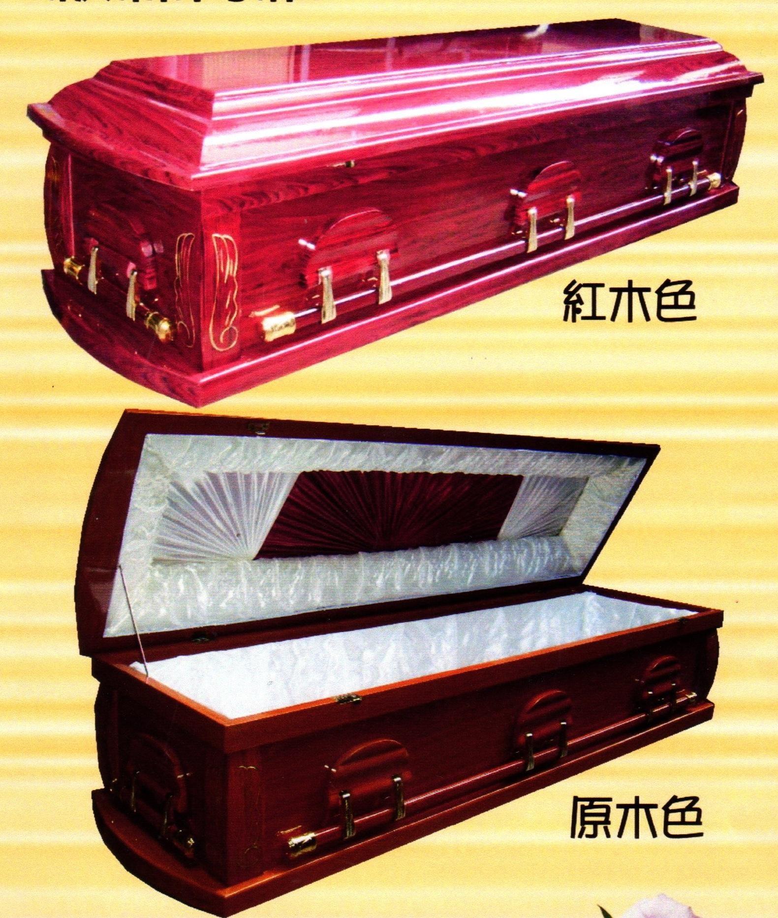林肯環保棺(棗紅) $18,000