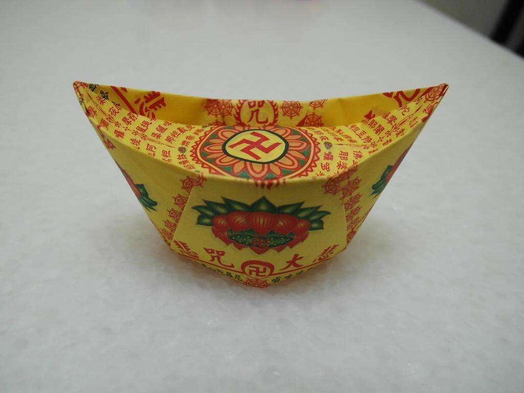 紅色元寶(小) $7(個)