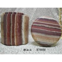 私人寶塔 - 雞血石   (原價70,000  特價60,000)