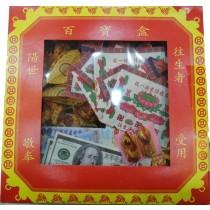 百寶盒  $250