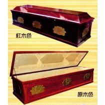 環保蓮花棺 $8,000