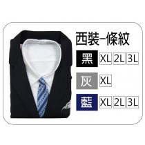西裝條紋 黑 XL 2L 3L 灰 XL 藍 XL 2L 3L