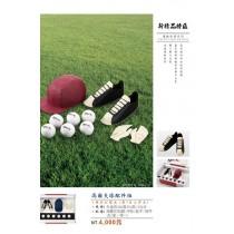 高爾夫球配件組
