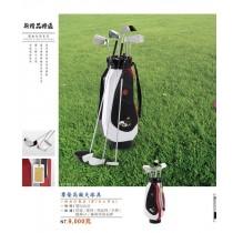 尊榮高爾夫球具